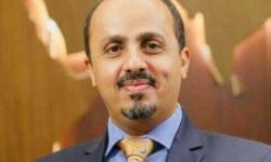 وزير الإعلام يدعو منظمة اليونسكو لإنقاذ مدينة صنعاء القديمة