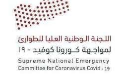 كورونا .. تسجيل 21 حالة إصابة في 5 محافظات
