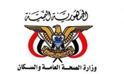 الموافقة على الاستخدام الطارئ للقاح استرازينيكا لتطعيم ضد كورونا في اليمن