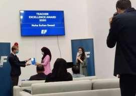 """""""منظمة"""" تكرم أفضل معلمة يمنية للغة الإنجليزية في العالم"""