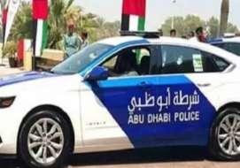 إحباط تهريب شحنة  مخدرات بطريقة مبتكرة في الإمارات