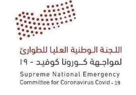 اليمن تسجيل حالة إصابة واحدة و 5 حالات شفاء في المناطق المحررة