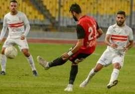 كأس مصر.. طلائع الجيش يتأهل للمباراة النهائية على حساب الزمالك