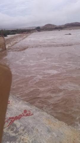 ا توقعات باستمرار الأمطار في اليمن خلال الأيام القادمة