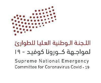 اليمن تسجيل 28 حالة إصابة جديدة بفيروس كورونا في المناطق المحررة